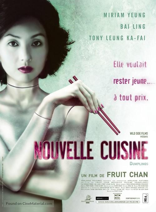 Jiao zi - French Movie Poster