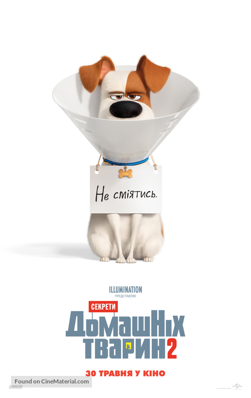 The Secret Life of Pets 2 - Ukrainian Movie Poster