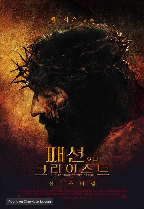 The Passion of the Christ - South Korean Movie Poster