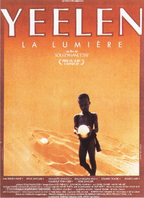 yeelen-french-movie-poster.jpg