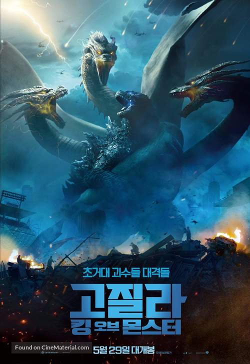 Godzilla: King of the Monsters - South Korean Movie Poster