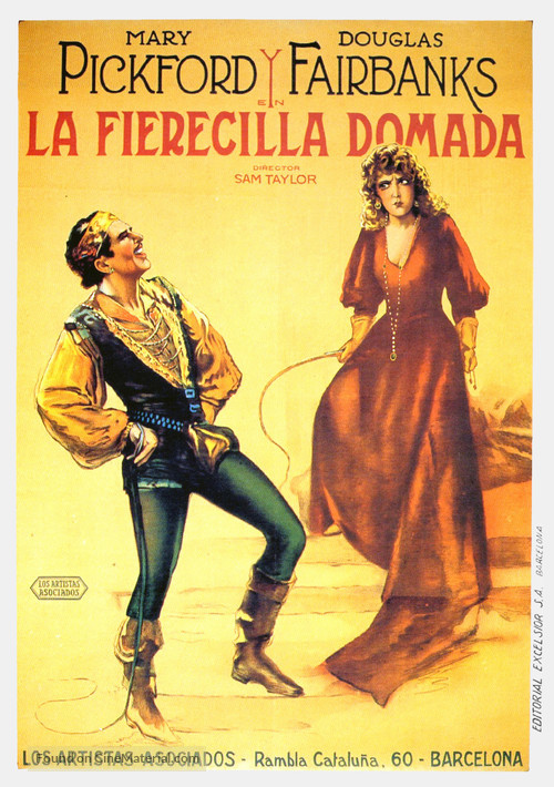 The Taming of the Shrew - Spanish Movie Poster
