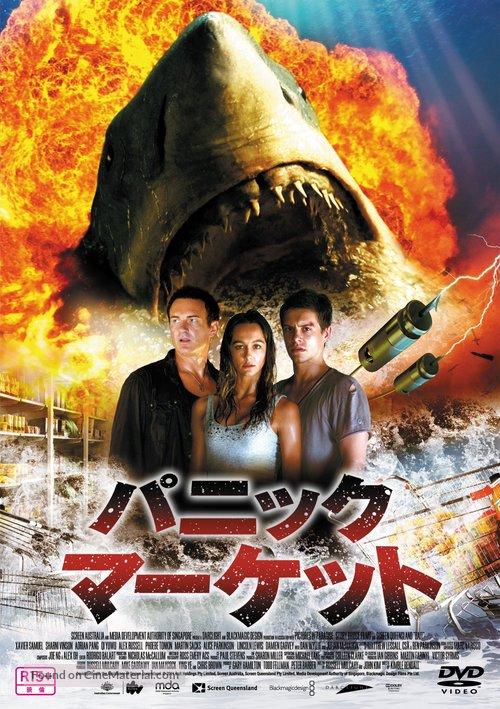 Bait - Japanese DVD movie cover