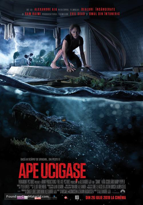 Crawl - Romanian Movie Poster