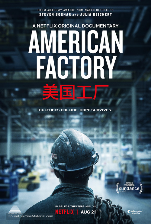 American Factory - Movie Poster