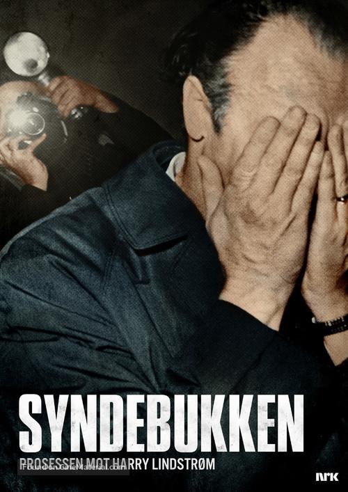 Syndebukken: Prosessen mot Harry Lindstrøm - Norwegian Movie Poster