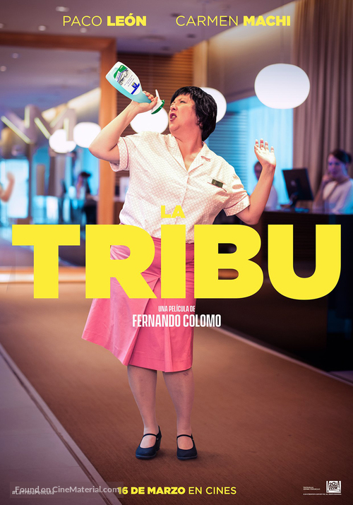 La tribu - Spanish Movie Poster