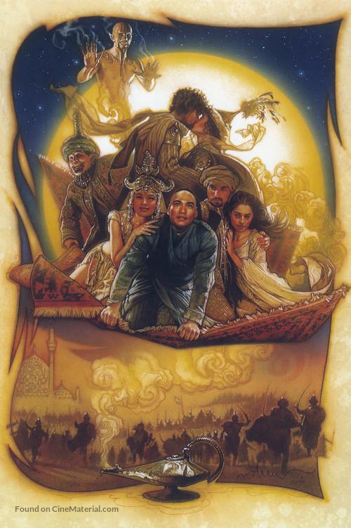 Arabian Nights - Key art