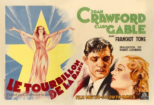Dancing Lady - French Movie Poster