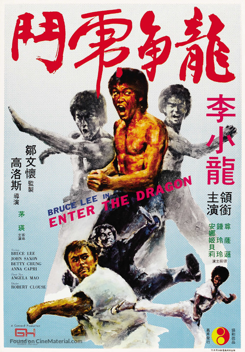 Enter The Dragon - Hong Kong Movie Poster