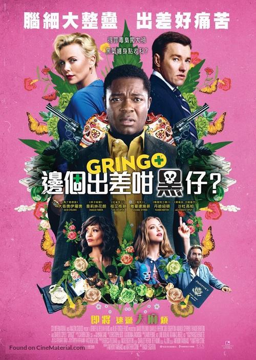 Gringo - Hong Kong Movie Poster