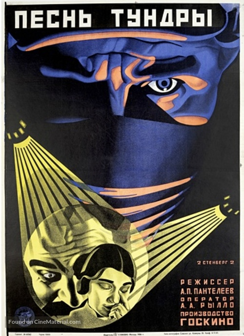 Pesn tundry - Russian Movie Poster
