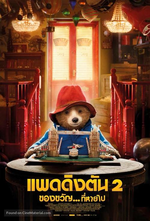 Paddington 2 - Thai Movie Poster