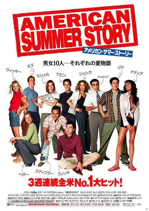 American Pie 2 - Japanese Movie Poster