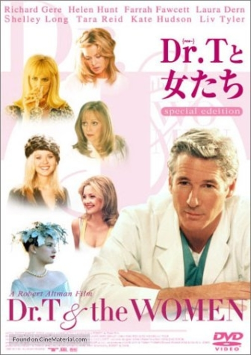 Dr. T & the Women - Japanese DVD movie cover