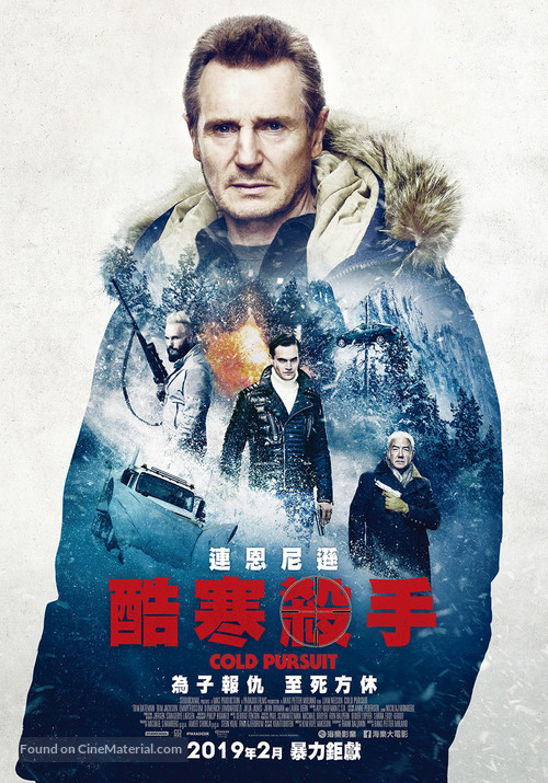 Cold Pursuit - Taiwanese Movie Poster
