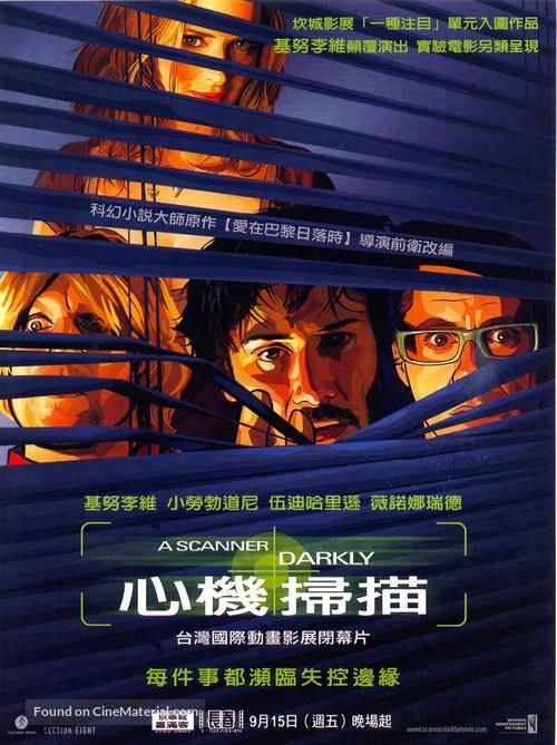 A Scanner Darkly - Taiwanese Movie Poster