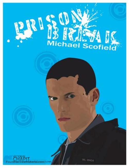 """""""Prison Break"""" - poster"""