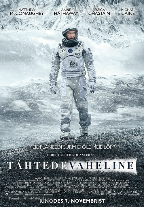 Interstellar - Estonian Movie Poster