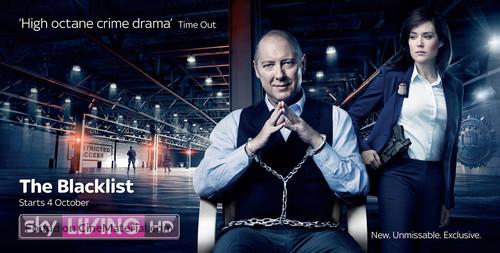 """""""The Blacklist"""" - British Movie Poster"""