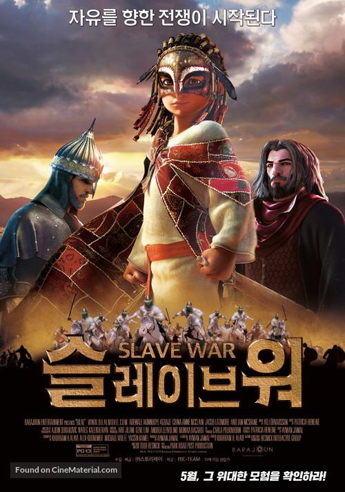 bilal a legend breaks free south korean movie poster