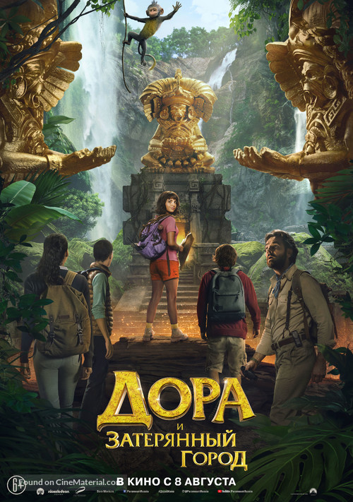 Dora and the Lost City of Gold - Russian Movie Poster