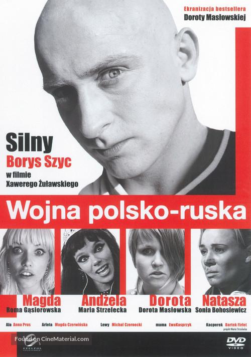 Wojna polsko-ruska - Polish Movie Cover