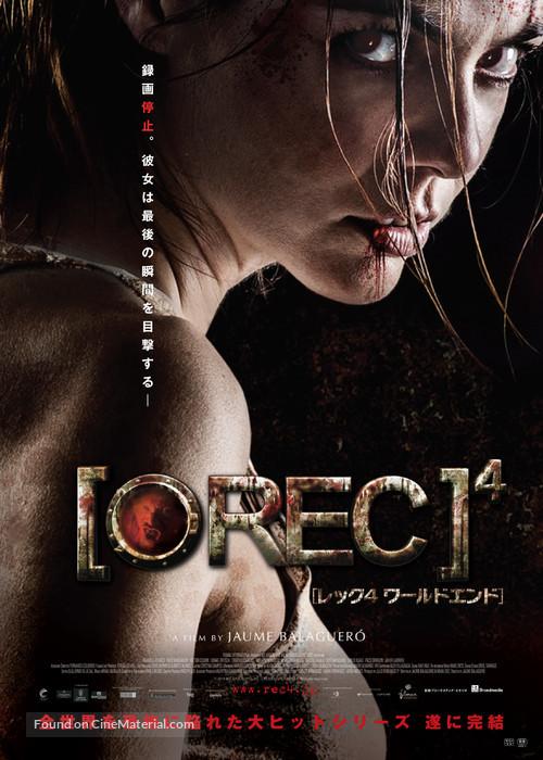 [REC] 4: Apocalipsis - Japanese Movie Poster