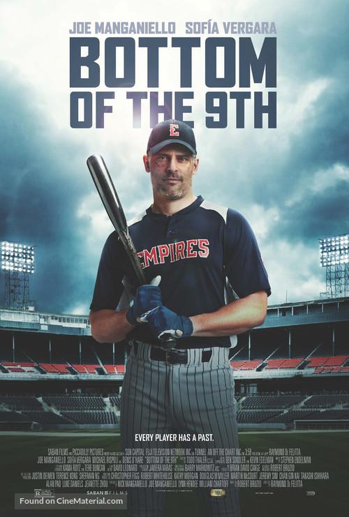 Stano - Movie Poster