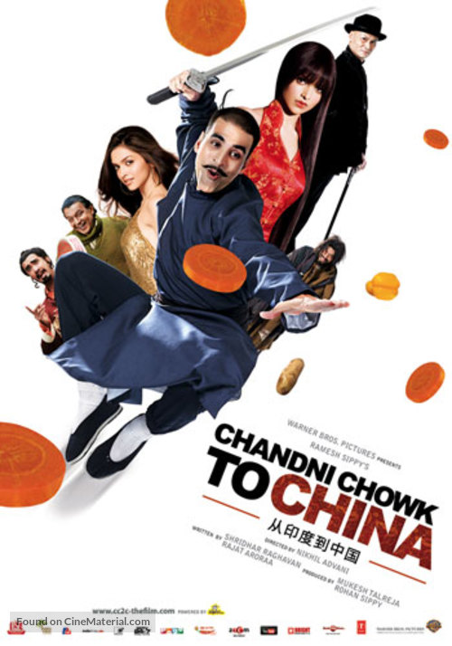 chandni chowk to china indian movie poster
