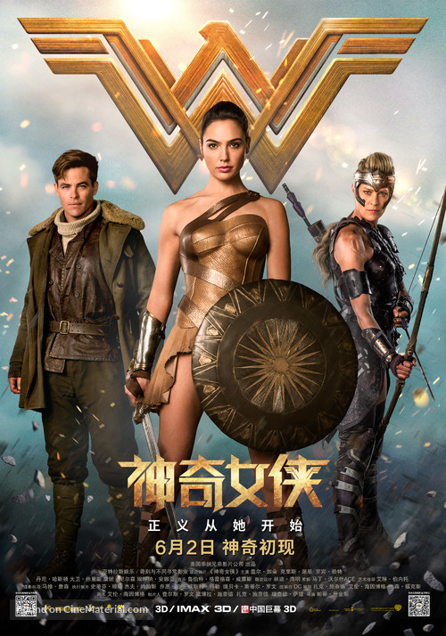 Wonder Woman Chinese Movie Poster