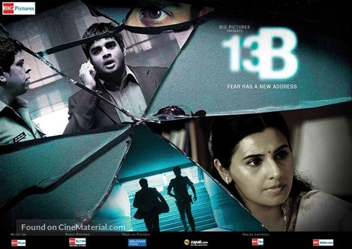 13B movie, hindi horror movies