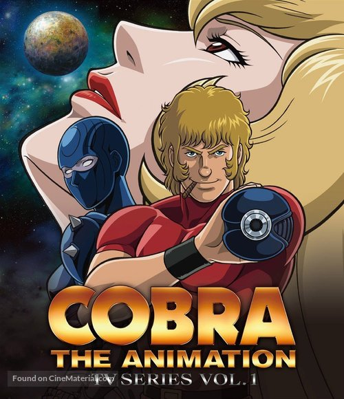 """Cobra the Animation"" - Japanese Movie Cover"