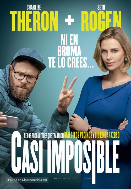 Long Shot - Spanish Movie Poster