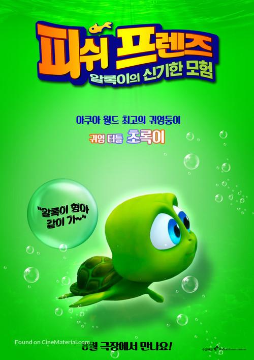 Renkli Balik Yeni Dünyalar Kâsifi - South Korean Movie Poster