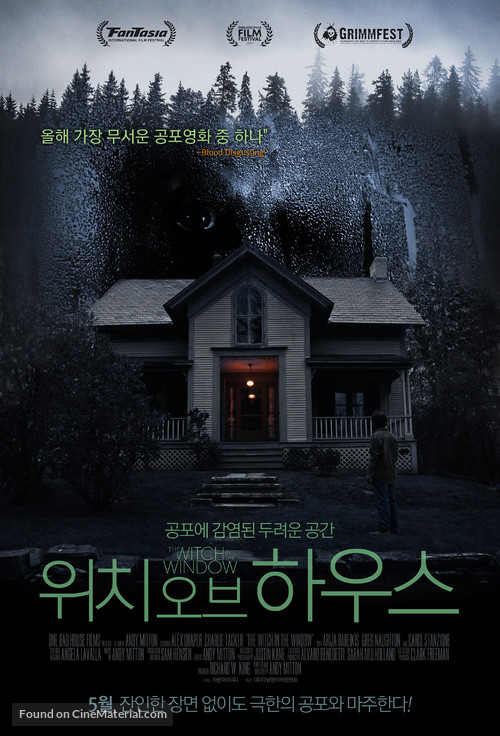 The Witch in the Window - South Korean Movie Poster