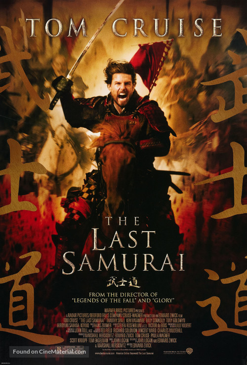 The Last Samurai - Movie Poster