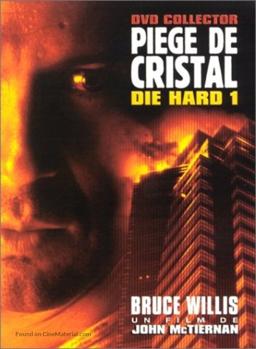 Die Hard - French DVD cover