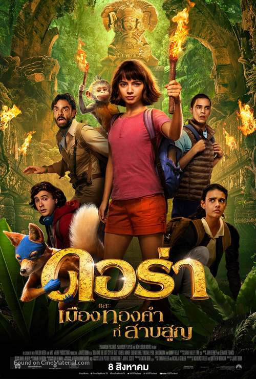 Dora and the Lost City of Gold - Thai Movie Poster