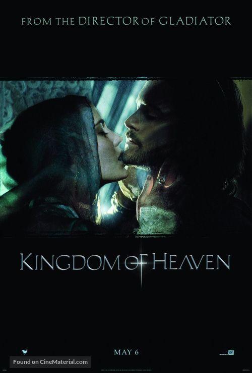 Kingdom of Heaven - Teaser movie poster