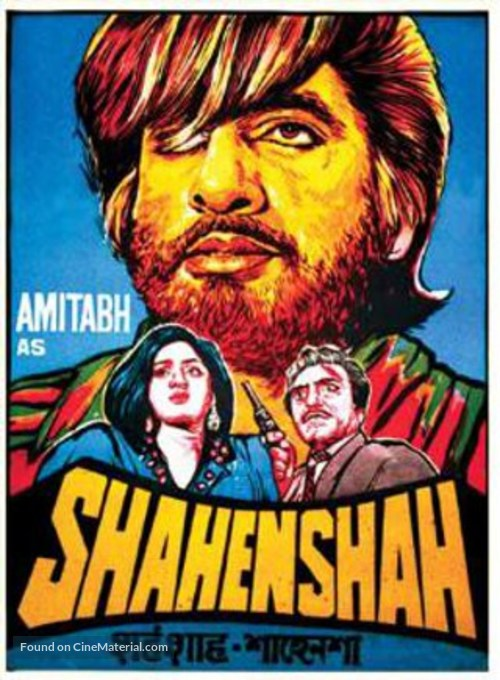 Shahenshah - Indian Movie Poster