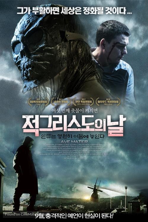 Vilsen - South Korean Movie Poster