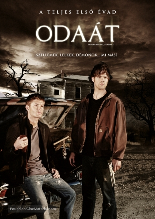 """Supernatural"" - Hungarian DVD movie cover"