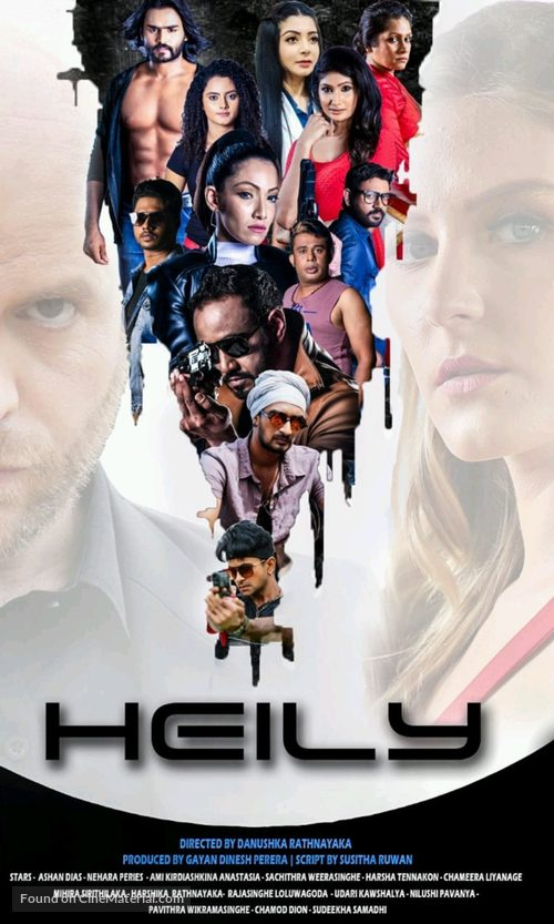 """""""Heily"""" - Indian Movie Poster"""
