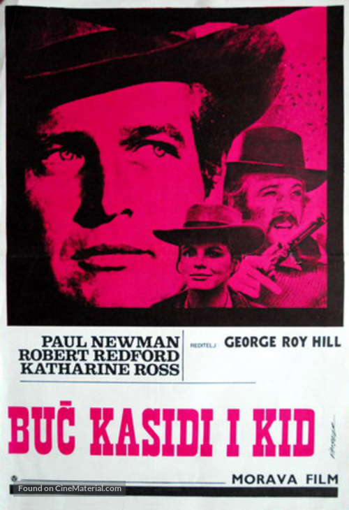 Butch Cassidy and the Sundance Kid - Yugoslav Movie Poster