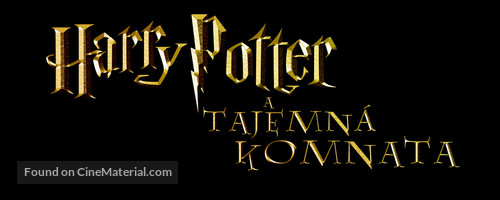 Harry Potter and the Chamber of Secrets - Czech Logo