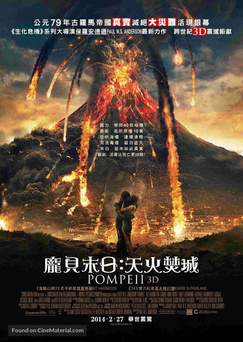 Pompeii - Hong Kong Movie Poster