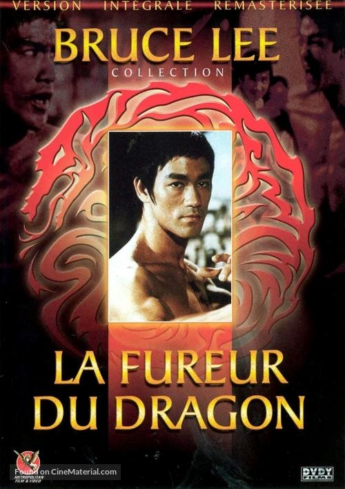 Meng long guo jiang - French DVD movie cover