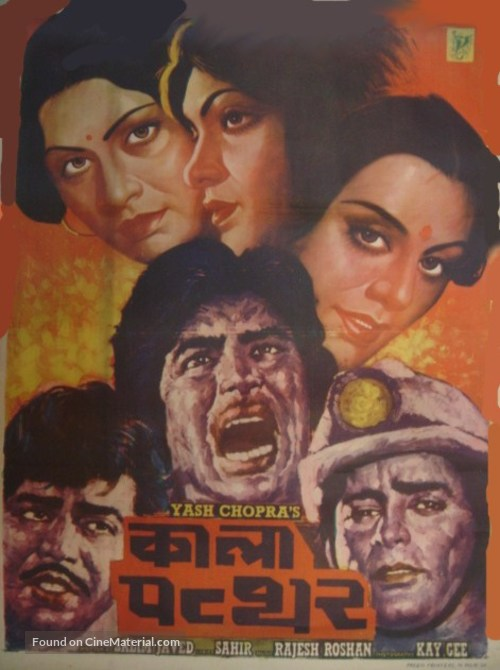 Kaala Patthar - Indian Movie Poster