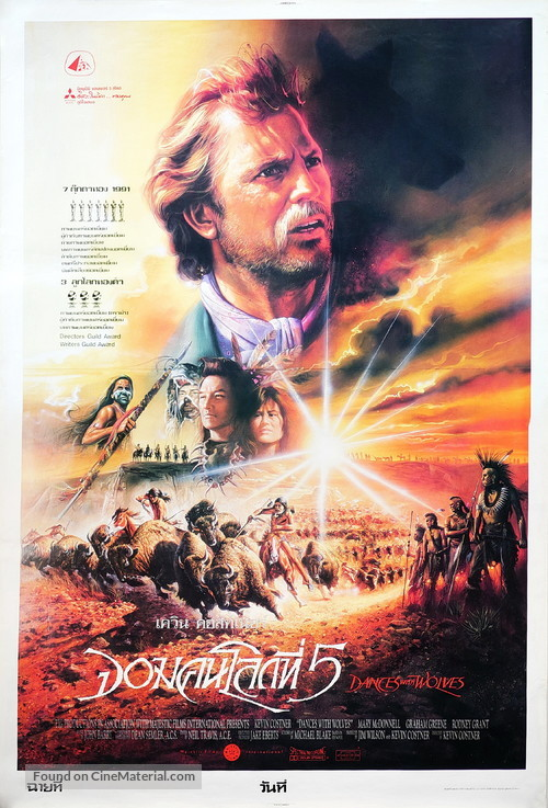 Dances with Wolves - Thai Movie Poster